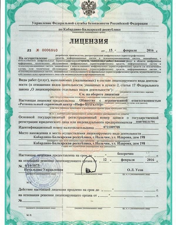 Контур документы для регистрации ооо регистрация ооо госпошлина бланки для оплаты