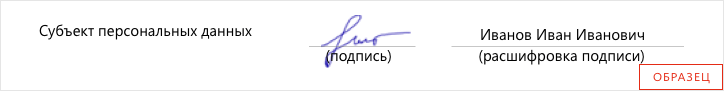 1 подпись взаявлении