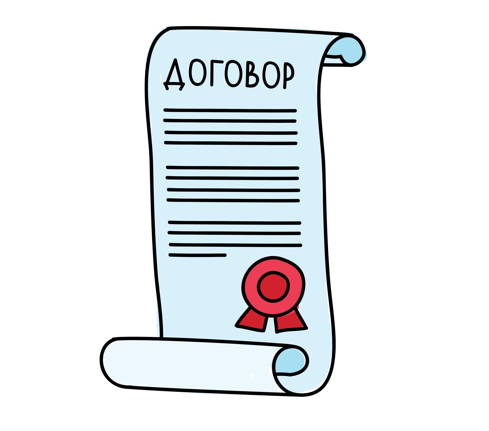 Подписание (заключение) договора с электронной цифровой подписью