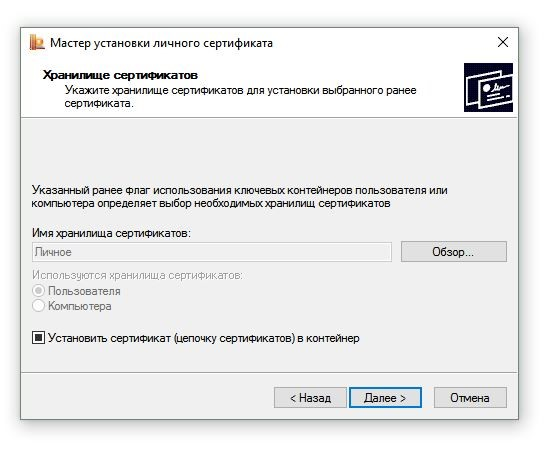 Соглашение об электронном документообороте с ПФР: бланк, образец заявления, как оформить договор на подключение ЭДО